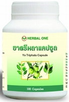 Ya Triphala has antioxidant properties  100 capsules