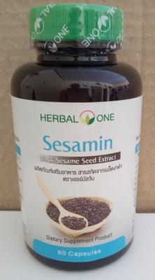 Sésamo negro cápsulas de extracto rico en antioxidantes  60 capsules