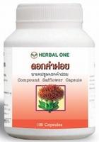 Safflower (Carthamus tinctorius L.) reduces cholesterol  100 capsules