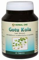 Gotu Kola Extracto control de la presión arterial alta  60 capsules