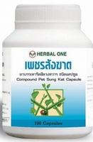Cissus quadrangularis alternative aux stéroïdes anabolisants  100 capsules