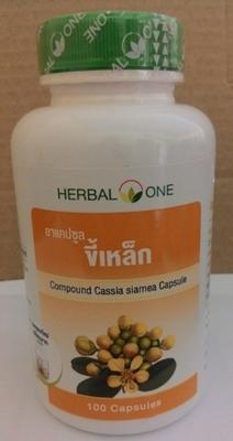 Cassia siamea pour l'insomnie favorise le sommeil naturel  100 capsules