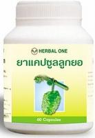 Noni (Morinda Citrifolia) apoyar el sistema inmunológico  60 capsules