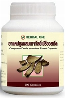 Derris scandens extract reduce inflammation osteoarthritis  100 capsules