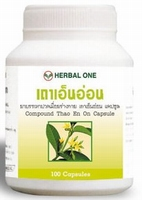 Thao En On Cryptolepis buchanani traitement de inflammation  100 capsules