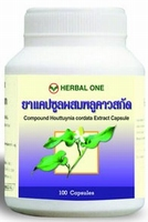 Compound Houttuynia cordata extract fights bacteria and acne  100 capsules