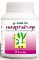 Curcuma xanthorrhiza alleviare i crampi mestruali  100 capsules