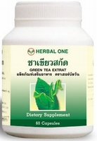 Green Tea Extract reduce the body weight  60 capsules