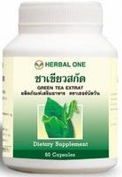 Groene thee extract vermindering van het lichaamsgewicht  60 capsules
