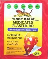 Tiger Balm Medicated Plaster Warm