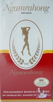 Ngamrahong Slimming Tea Natural