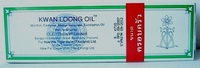 Kwan Loong Oil 57ml