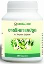 Ya Triphala possède des propriétés antioxydantes 100 capsules