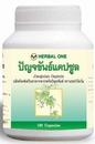 Jiaogulan (Gynostemma pentaphyllum) puissant antioxydant 100 capsules