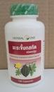 Momordica charantia Extract (bitter melon) capsules 100 capsules