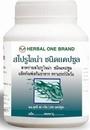 Spirulina (Arthrospira platensis) prevenir doenças cardíacas 100 capsules