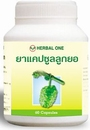 Noni (Morinda Citrifolia) soutenir le système immunitaire 60 capsules