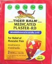 Tiger Balm Medicated Plaster Warm